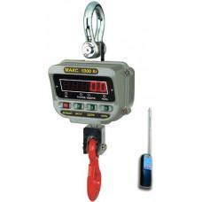 "Крановые электронные весы K-5000-ВРДА-0/БЭ ""Металл"""